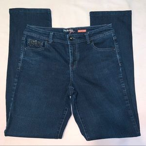 Style and Co Jeans Dark Wash Bootcut Blue Size 6